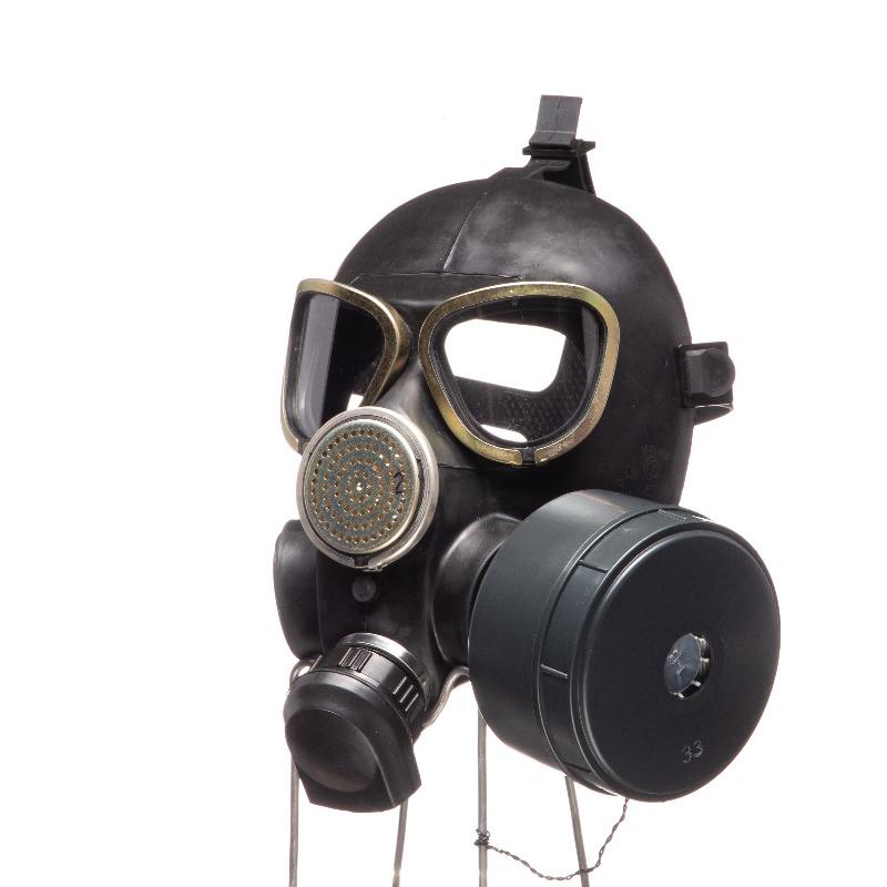 Противогаз гражданский ГП-7БТ (ГП-7БТВ)