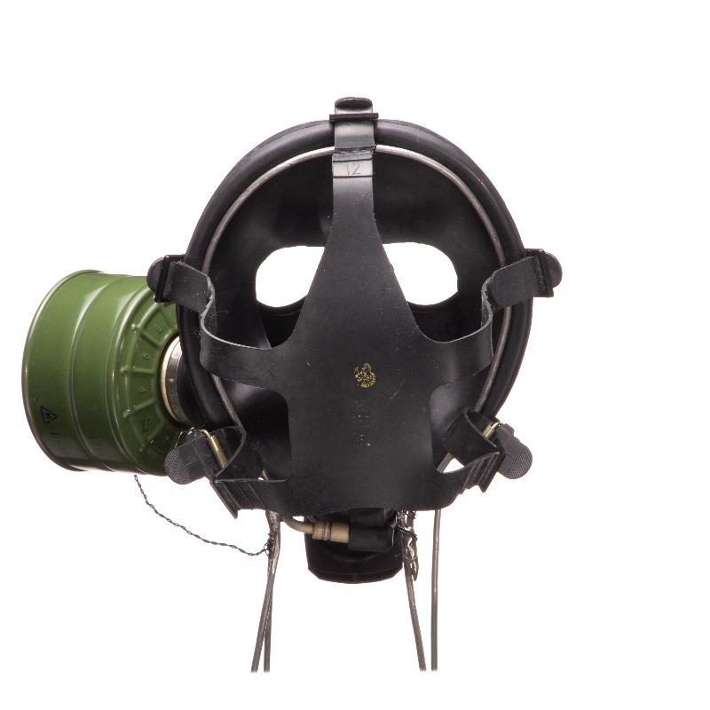 Противогаз гражданский ГП-7В