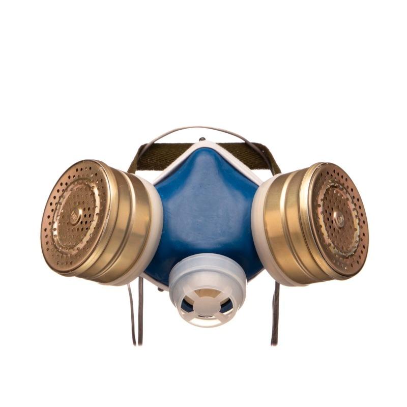 Респиратор противогазовый РПГ-67